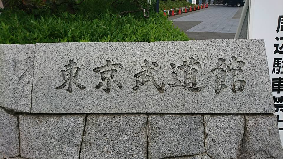 f:id:yokohamabujutuin:20180910171100j:plain