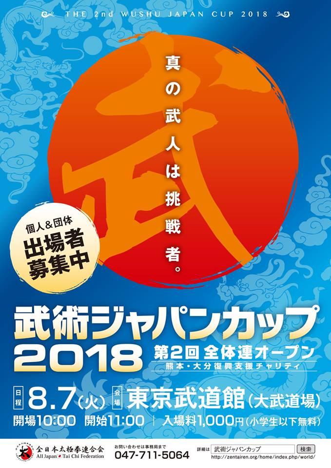 f:id:yokohamabujutuin:20180910171612j:plain