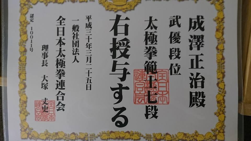 f:id:yokohamabujutuin:20180910214200j:plain