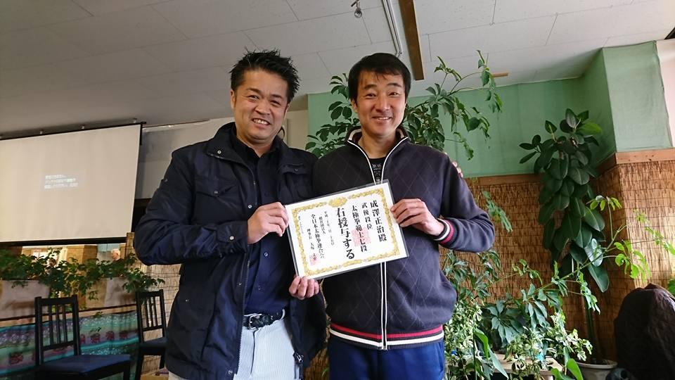 f:id:yokohamabujutuin:20180910214211j:plain