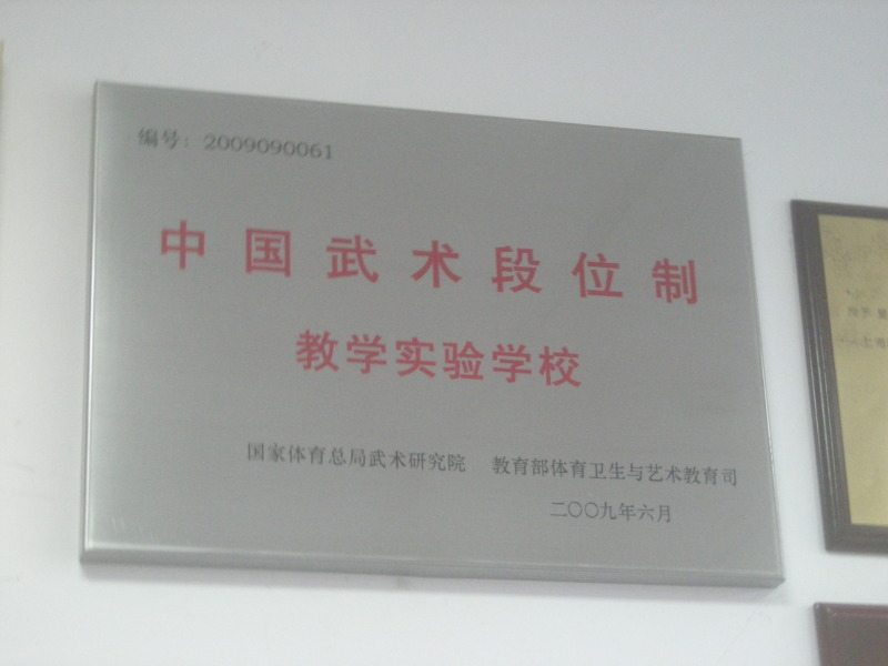 f:id:yokohamabujutuin:20180910220408j:plain