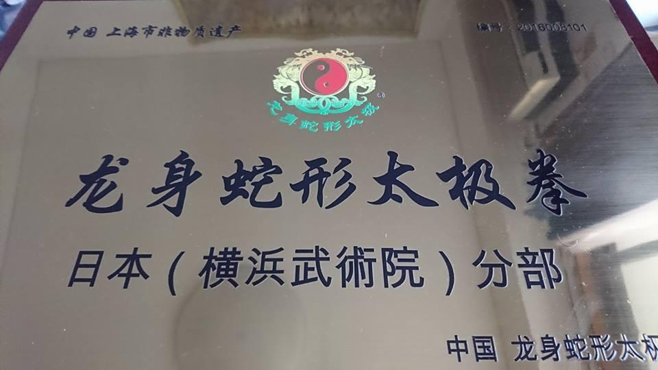 f:id:yokohamabujutuin:20180910221411j:plain