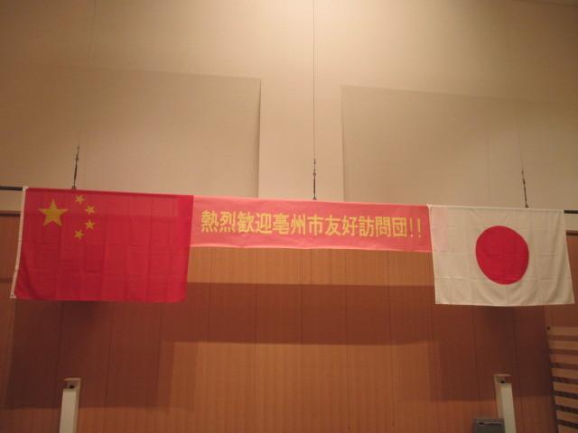 f:id:yokohamabujutuin:20180910221641j:plain