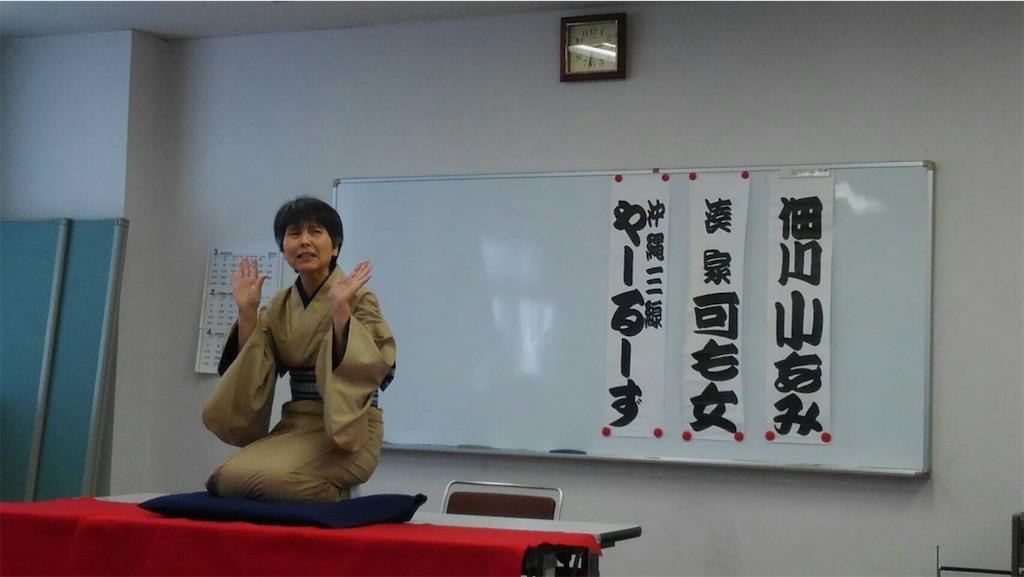 f:id:yokohamademae:20200211102005j:image