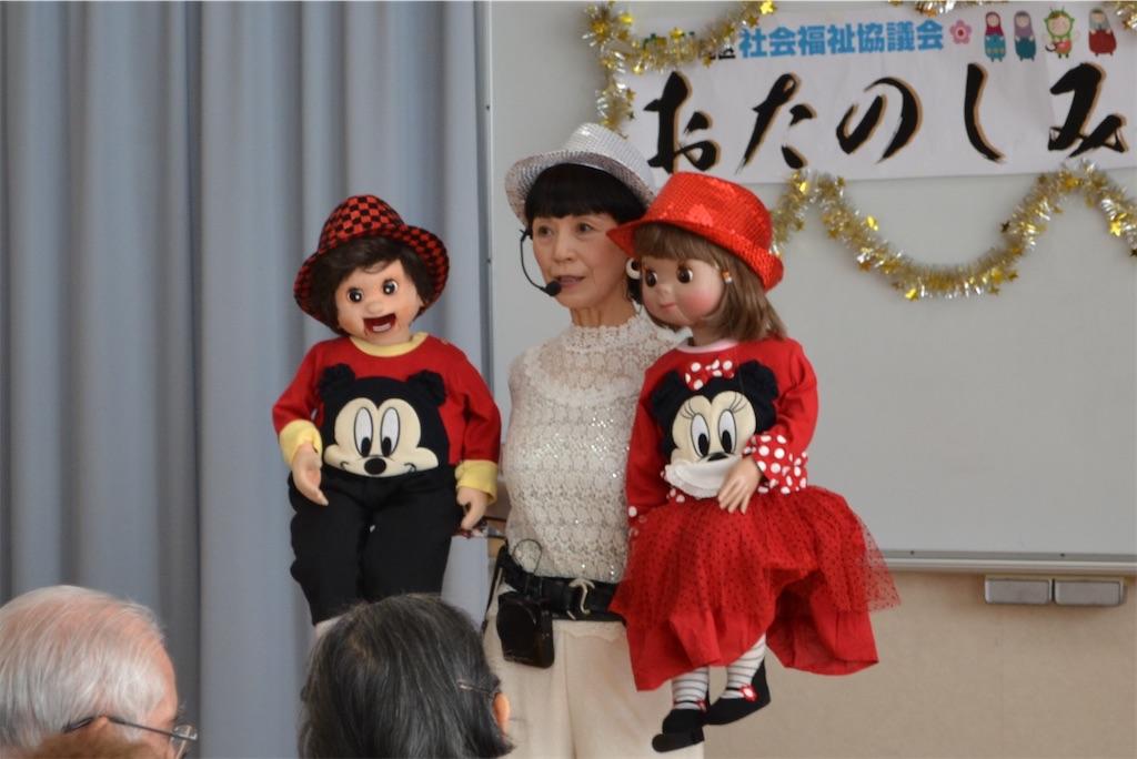 f:id:yokohamademae:20200217202024j:image