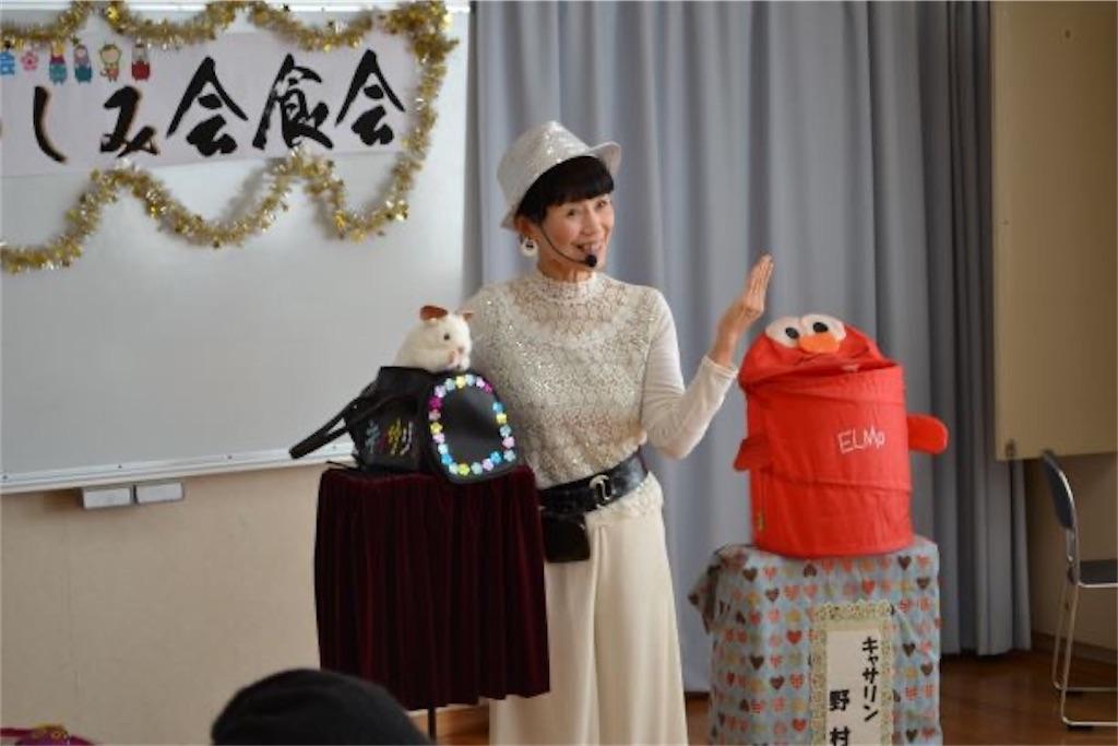 f:id:yokohamademae:20200217202112j:image
