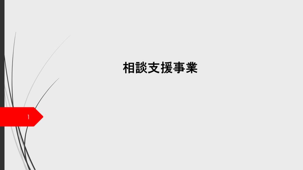 f:id:yokohamadsc:20170127232059p:plain