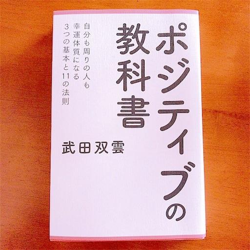 f:id:yokohamageisya:20170719140449j:image