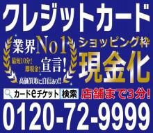 f:id:yokohamagenkinka:20180420154544p:plain
