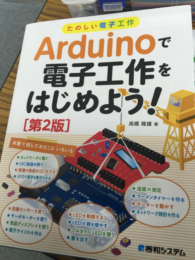 f:id:yokohamahanako:20161212115420j:plain