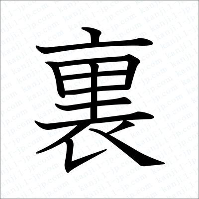 f:id:yokohamakakao:20161122022908j:plain
