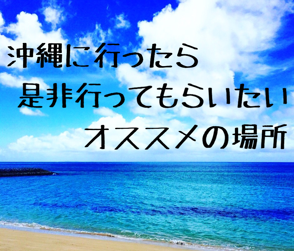 f:id:yokohamamegane:20161015195457j:plain