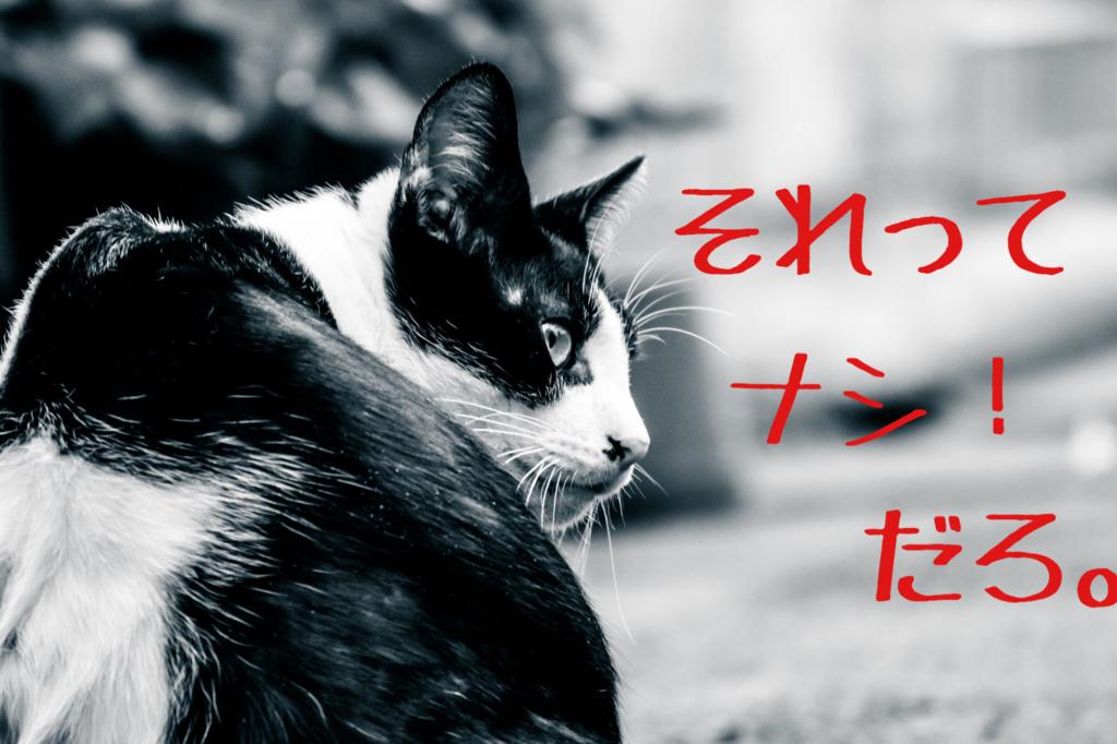 f:id:yokohamamegane:20161028212117j:plain