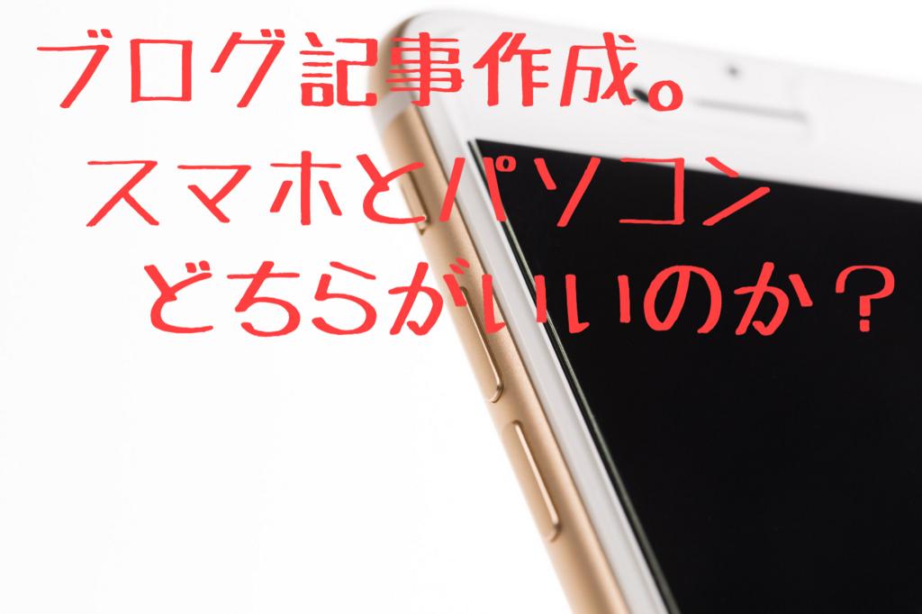 f:id:yokohamamegane:20161119022614j:plain