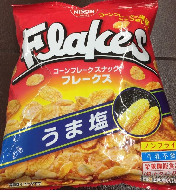 f:id:yokohamamegane:20161122204949p:plain