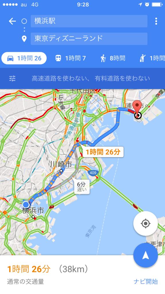 f:id:yokohamamegane:20161208211927p:plain
