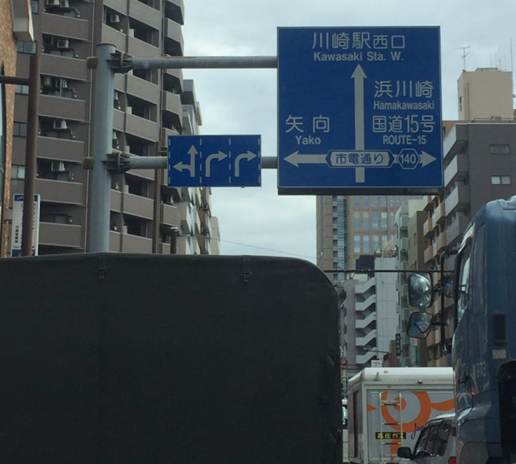 f:id:yokohamamegane:20161208213235p:plain