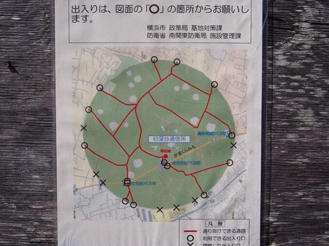 f:id:yokohamamegane:20170404110422j:plain