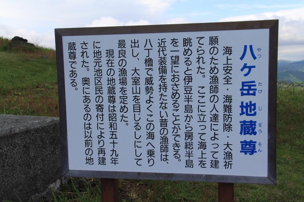 f:id:yokohamamegane:20170509234744j:plain