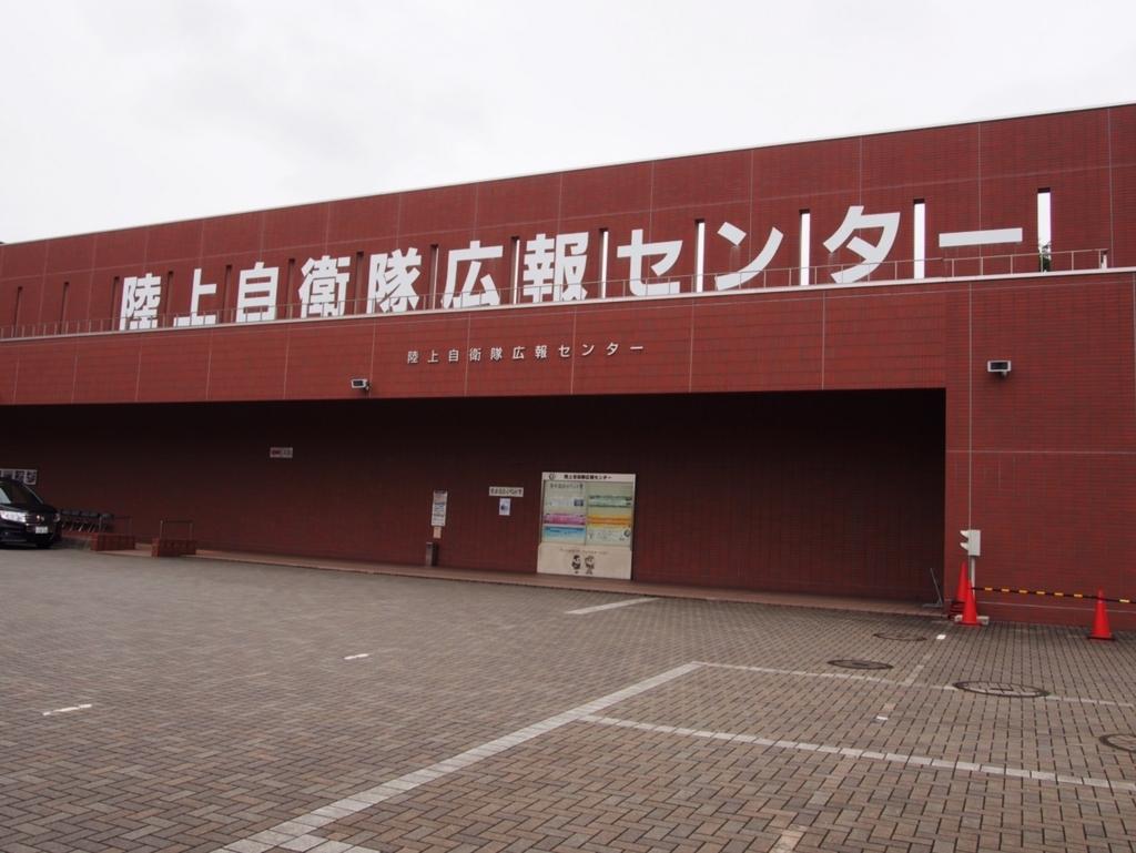 f:id:yokohamamegane:20170817232649j:plain