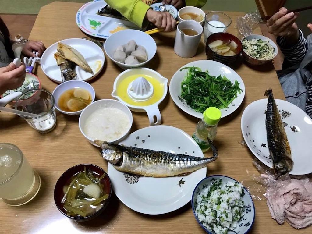 f:id:yokohamamiuken:20181103111440j:image