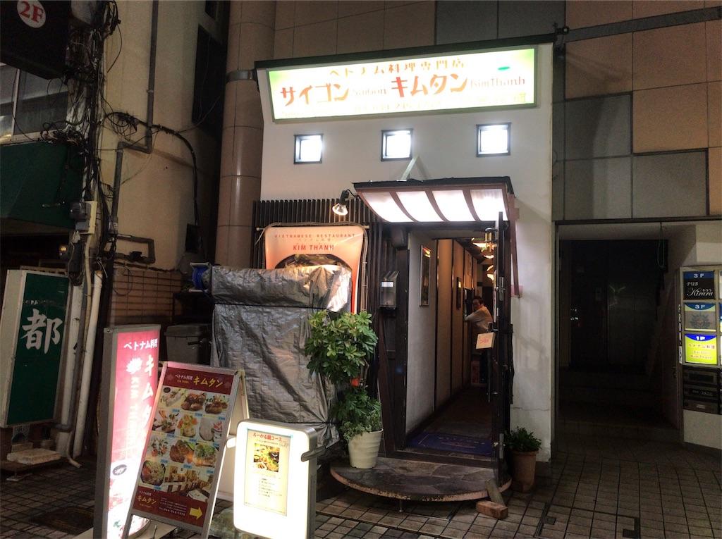 f:id:yokohamamiuken:20181104203229j:image