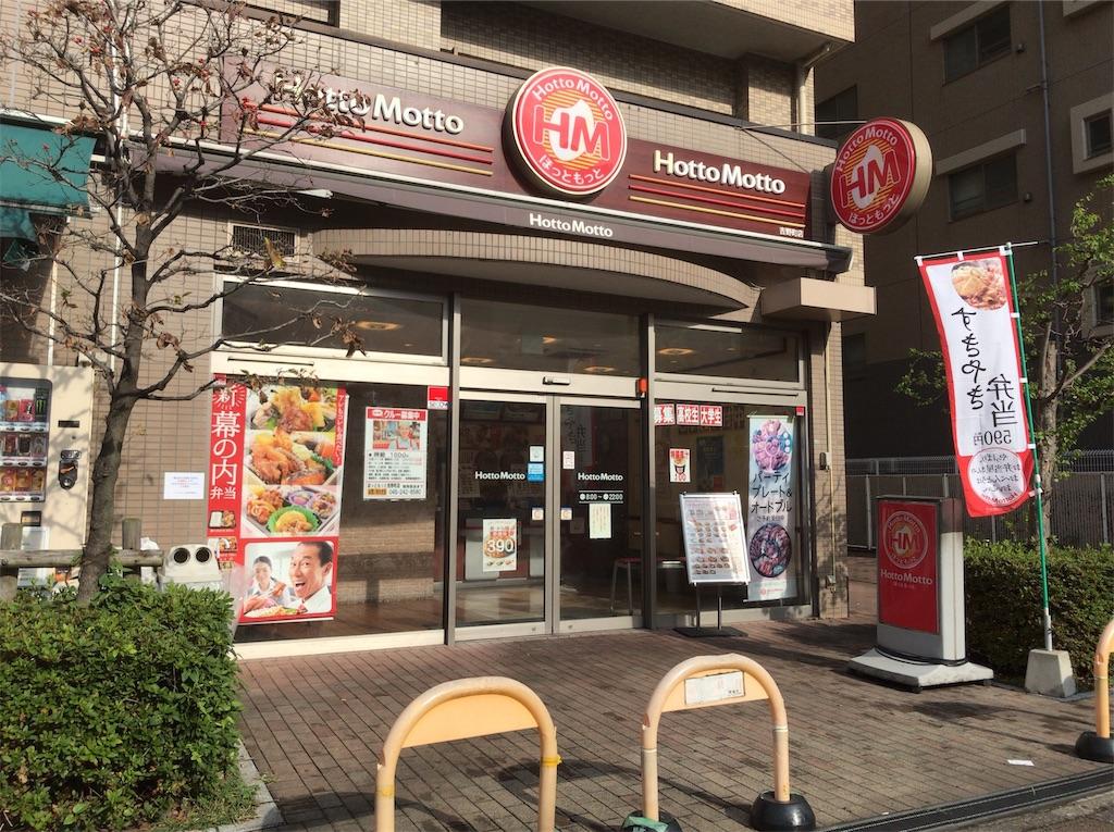 f:id:yokohamamiuken:20181105094414j:image