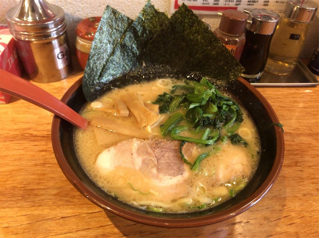f:id:yokohamamiuken:20181105094647j:image