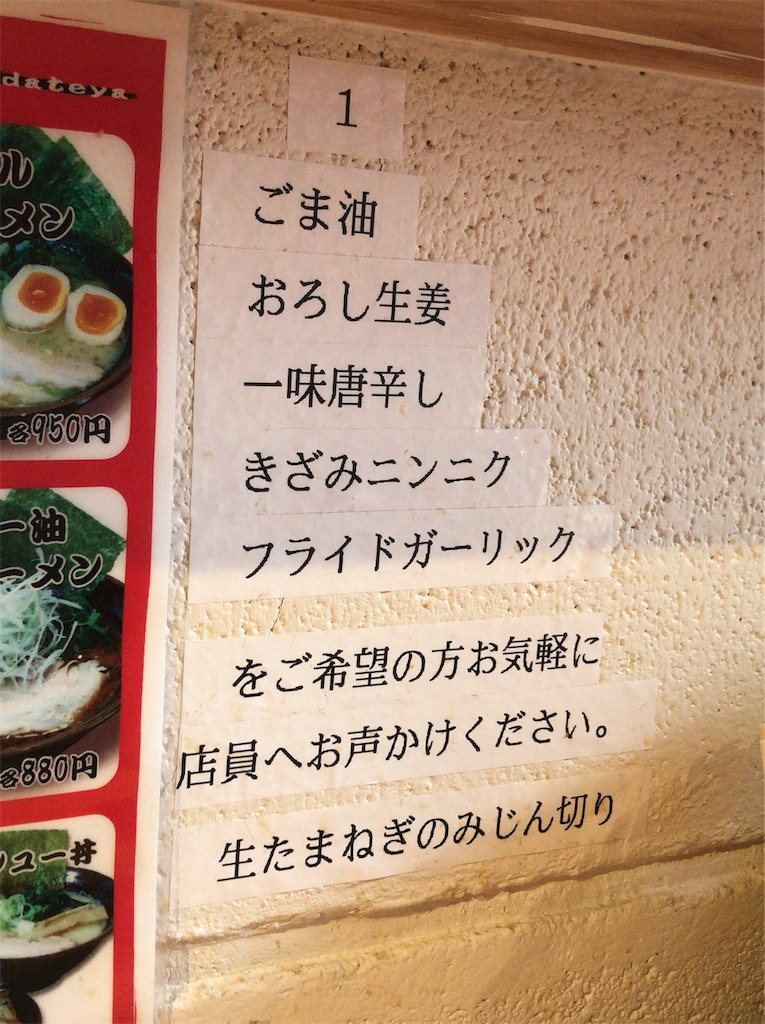 f:id:yokohamamiuken:20181105094701j:image