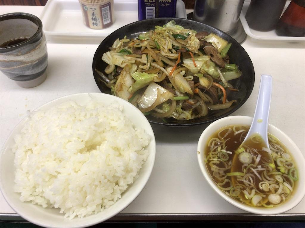 f:id:yokohamamiuken:20181106153611j:image