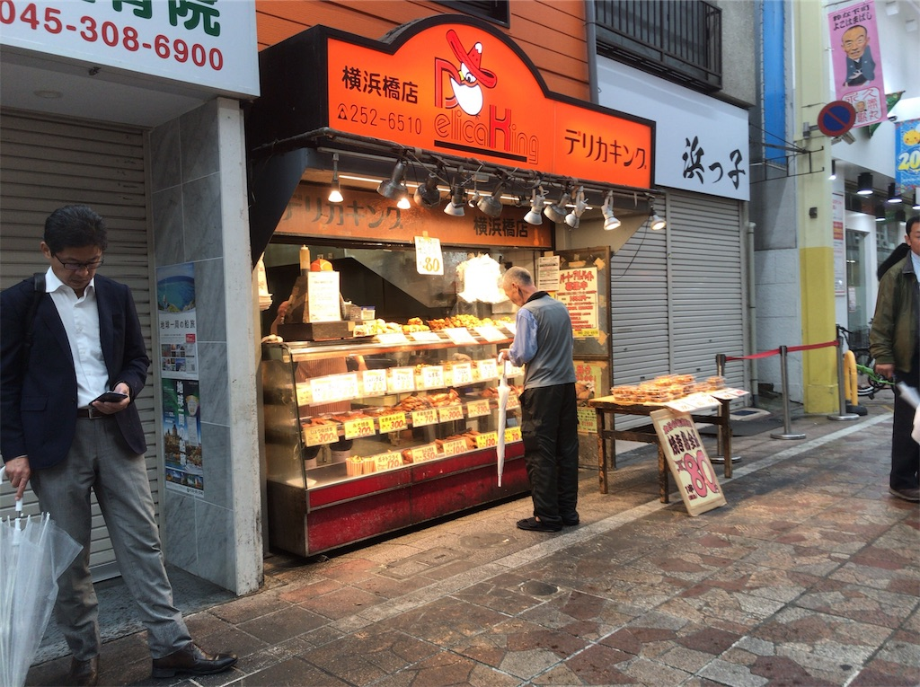 f:id:yokohamamiuken:20181106153910j:image