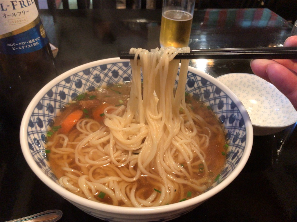 f:id:yokohamamiuken:20181106203437j:image