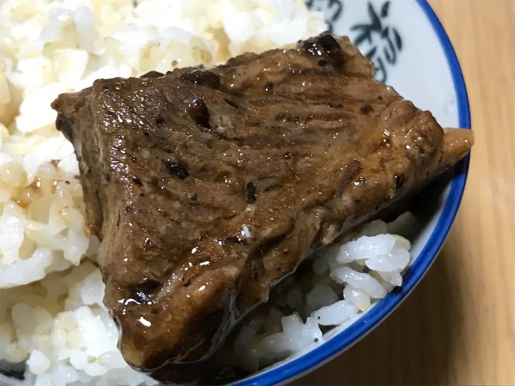 f:id:yokohamamiuken:20181108011019j:image