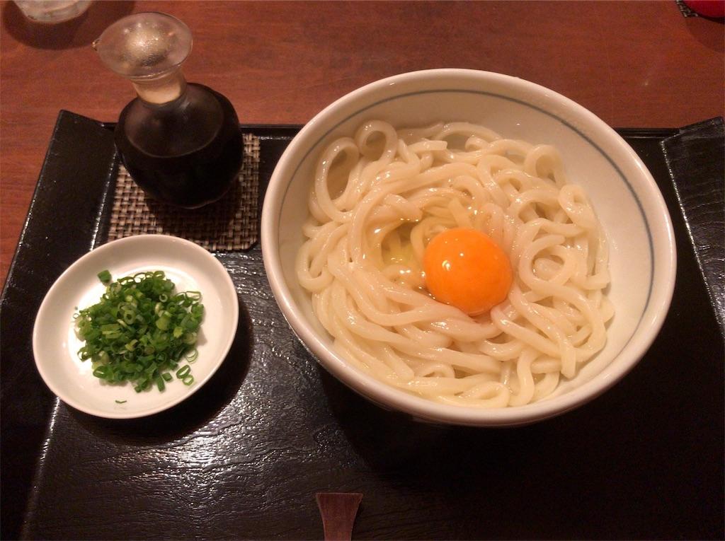 f:id:yokohamamiuken:20181111215738j:image
