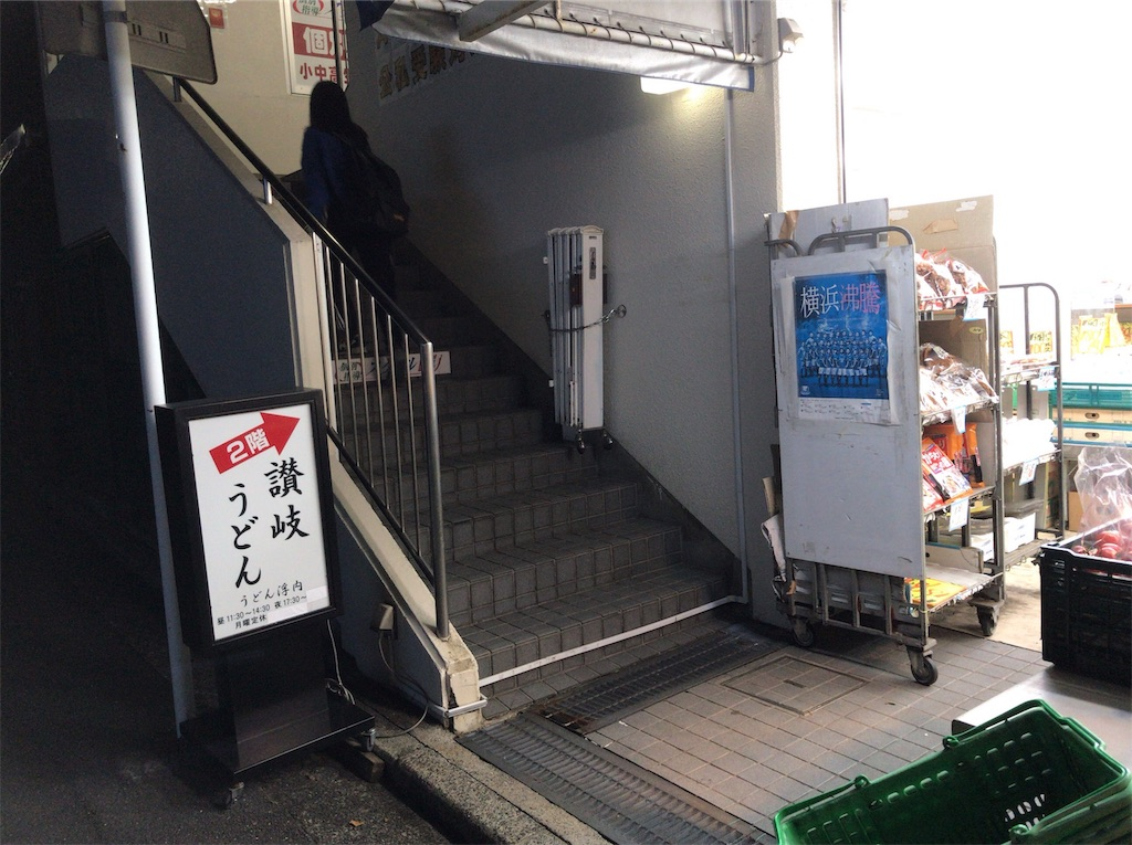f:id:yokohamamiuken:20181111215742j:image
