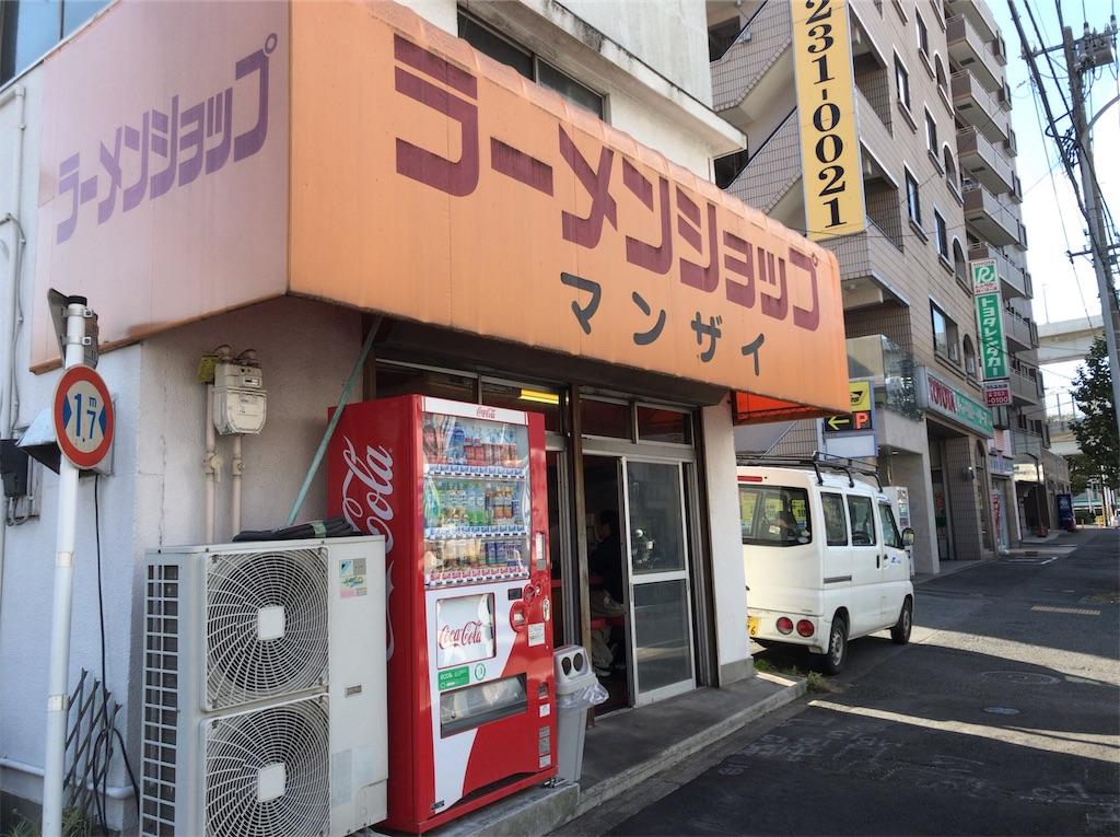 f:id:yokohamamiuken:20181114173225j:image