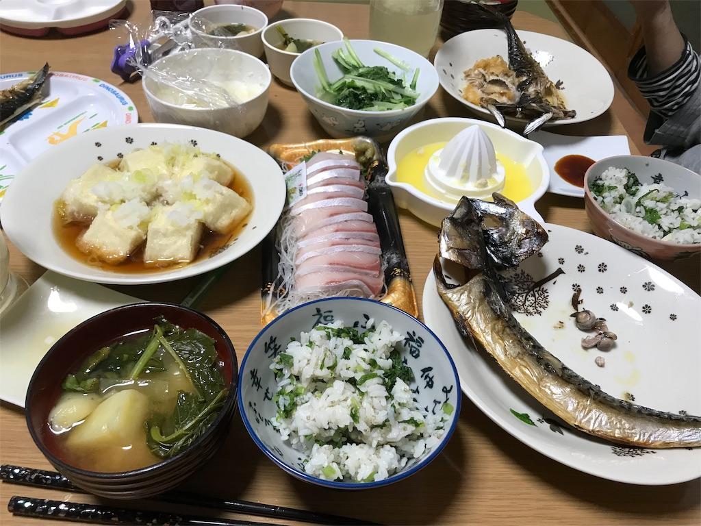 f:id:yokohamamiuken:20181114234549j:image