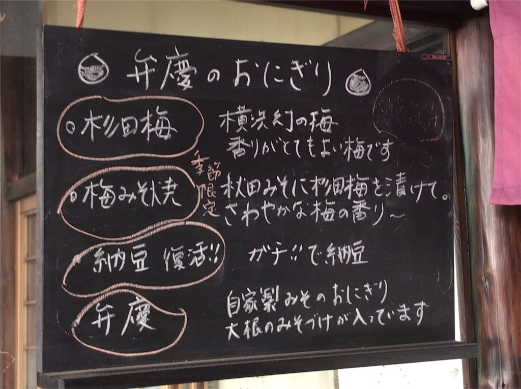 f:id:yokohamamiuken:20181116111557j:image