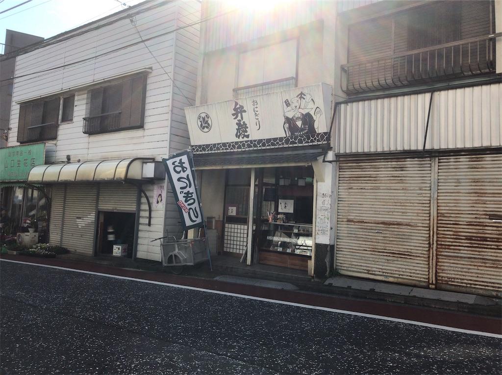f:id:yokohamamiuken:20181116111625j:image