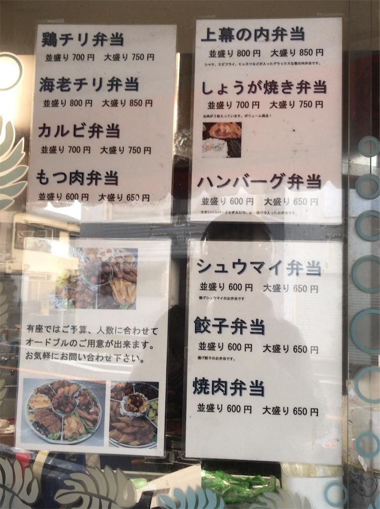 f:id:yokohamamiuken:20181117091823j:image