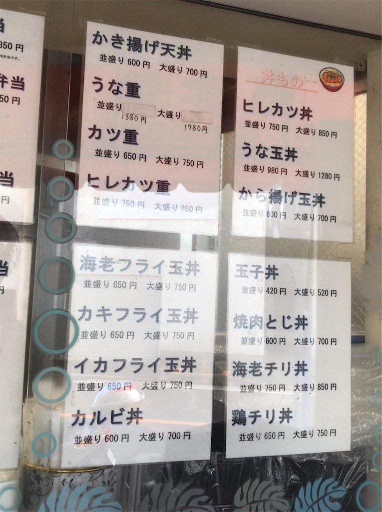 f:id:yokohamamiuken:20181117091827j:image
