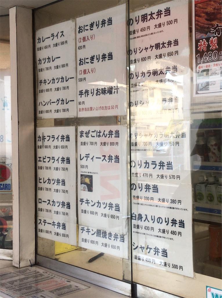f:id:yokohamamiuken:20181117091830j:image