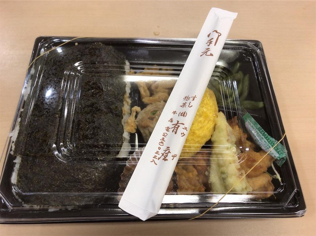 f:id:yokohamamiuken:20181117152829j:image