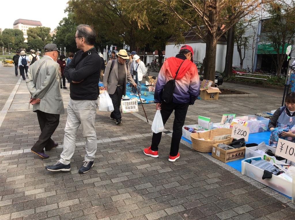 f:id:yokohamamiuken:20181118142019j:image