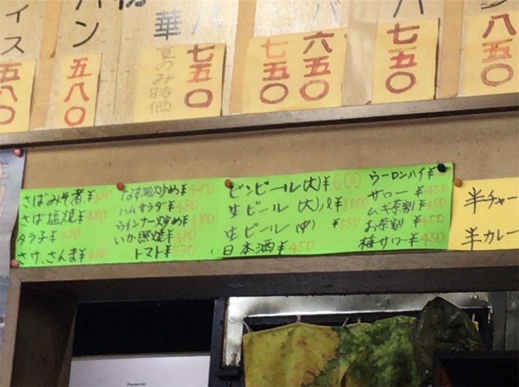 f:id:yokohamamiuken:20181121095347j:image