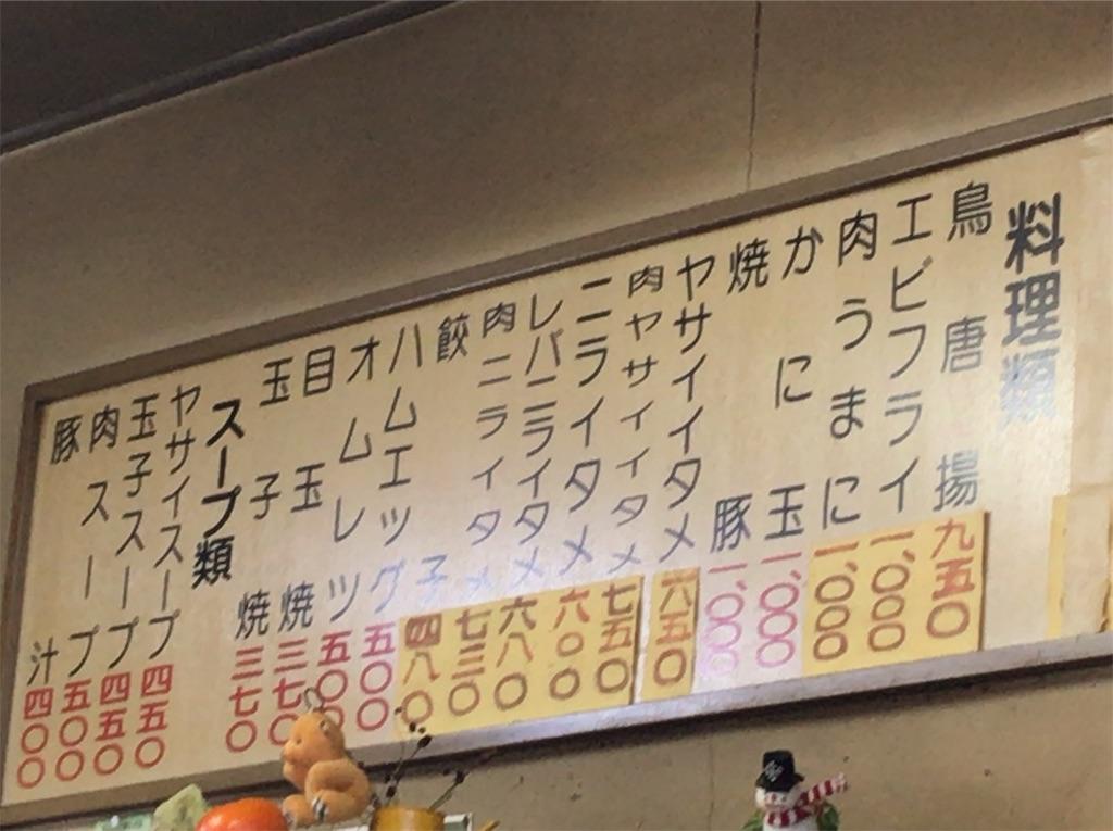 f:id:yokohamamiuken:20181121095353j:image