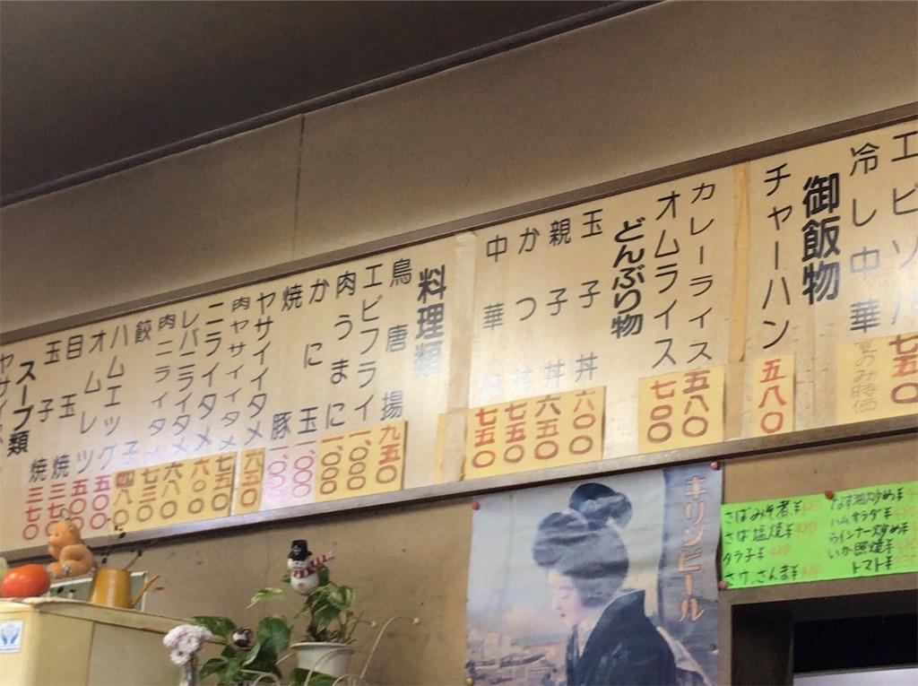 f:id:yokohamamiuken:20181121095356j:image