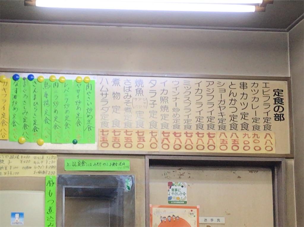 f:id:yokohamamiuken:20181121095414j:image