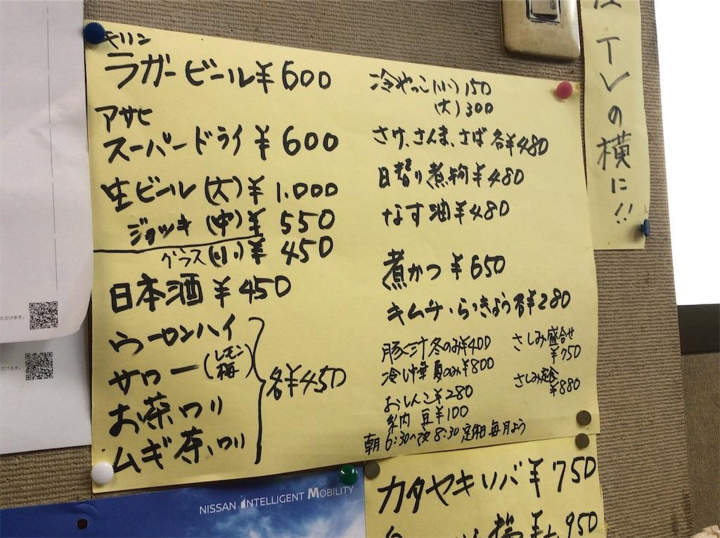 f:id:yokohamamiuken:20181121095424j:image