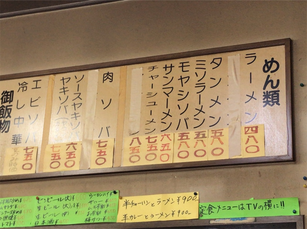 f:id:yokohamamiuken:20181121095431j:image